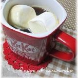 寒~い日のあったか カフェ・モカ・ショコラ♪