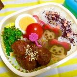 甘酢肉団子とゆで卵と茎ブロッコリー胡麻和えパパ弁♡