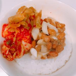 ネギ納豆のキムチ&ザーサイ丼