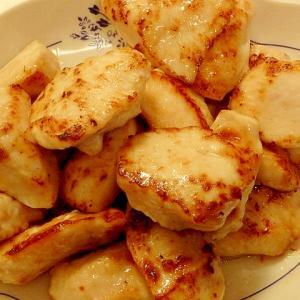 下味冷凍保存★鶏むね肉のスタミナ塩チキン