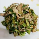 ヘルシー☆簡単☆カブ菜と舞茸の炒め物♪