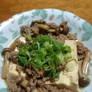 そぼろ豆腐♪