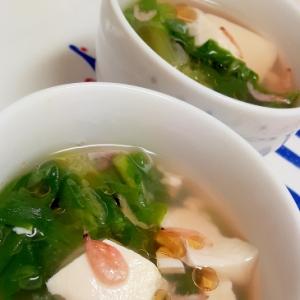 簡単!(^^)サラダ菜と干しエビの中華風スープ♪
