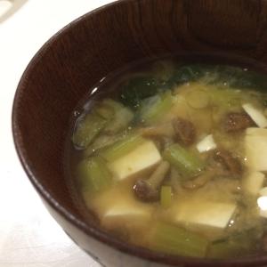 なめこと豆腐と小松菜のお味噌汁