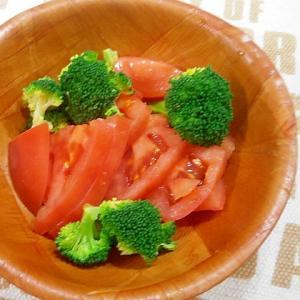 わさびドレッシングで!ブロッコリー&トマトのサラダ