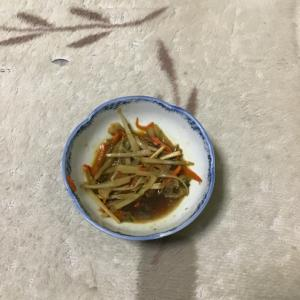 春の「うど」活用レシピ