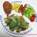 簡単!ヘルシー♪ピリ辛チョリソと野菜のワンプレート