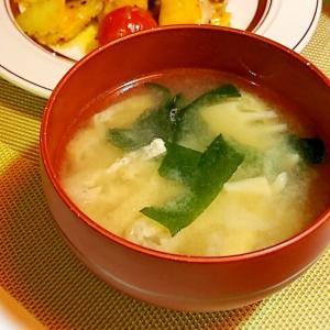 「たけのこ」で食べ応えも高まる汁物レシピ