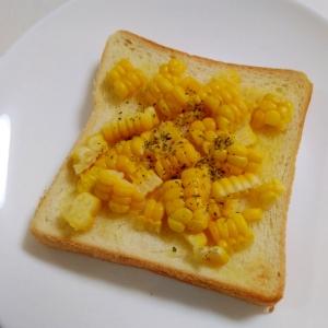 朝食に☆とうもろこしのバタートースト