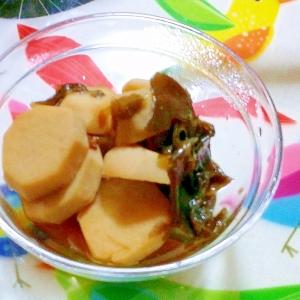里芋と昆布の煮物