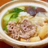 かんたん一人鍋!牛肉とワンタンの中華スープ鍋