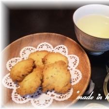 ラべンダーの香り・・・ラベンダーミントクッキー☆