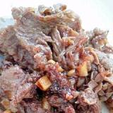 牛肉のお醤油煮