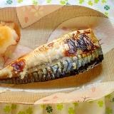 鯖の塩麹焼き~☆