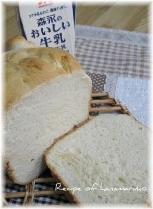 HBでふんわりミルク食パン
