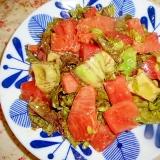 スモークサーモン・トマト・アボガドサラダ