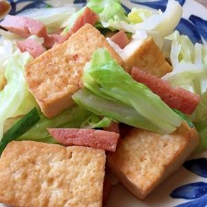 簡単!!豆腐チャンプルー