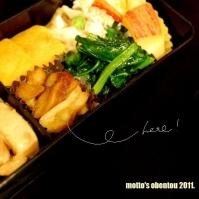 お弁当☆車麩の甘辛煮☆