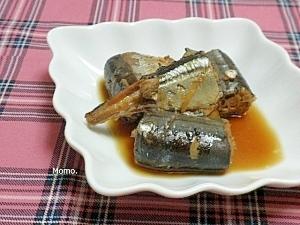 圧力鍋で秋刀魚の生姜煮