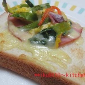 小松菜ハムチーズのオープントースト