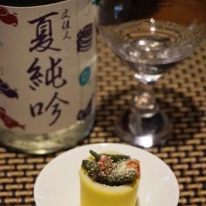 【群馬食材】真茸と蕨のイタリアンサラダ