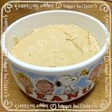【砂糖】ピーナツバター