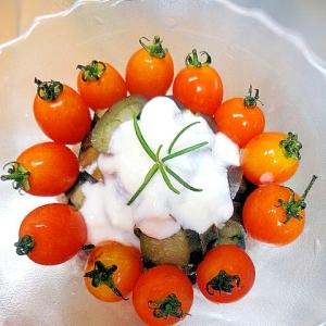茄子のローズマリー風味のヨーグルトサラダ