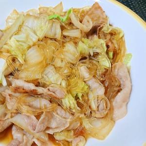 豚バラと白菜の春雨中華炒め