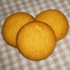 卵いらず♪はちみつレモンクッキー