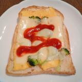 卵とブロッコリーのチーズトースト