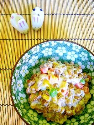 【納豆】ミックスベジタブル+からしマヨネーズ