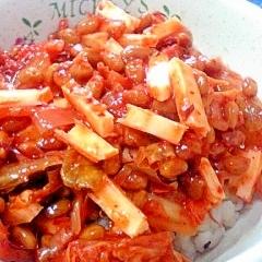 納豆の食べ方-キムチータラ♪