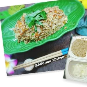 【チャーハン】納豆チャーハン 玄米使用 白米OK