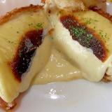 ヤマザキのカレーパンをデリシャス&リッチにアレンジ