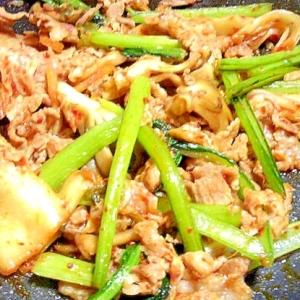 青菜入り豚キムチ