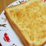 てんさい糖トースト