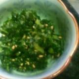 蕗の葉味噌