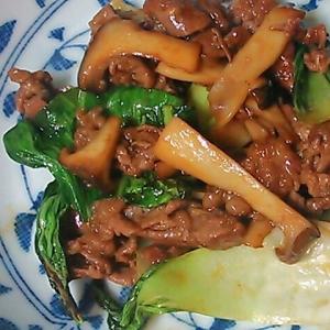 牛肉・チンゲン菜・エリンギのオイスター炒め