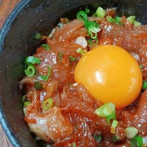 マグロの中落ちで☆ 「韓流ユッケ丼」