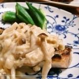 サワラの塩麹ごま焼き✿味噌マヨきのこのっけ