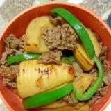 竹の子牛肉バター炒め 竹の子煮リメイク お弁当にも