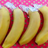 バナナの保存方法