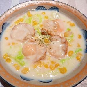 失敗なしの♪帆立と白菜の☆豆乳スープ