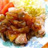 トンテキ玉葱ソース