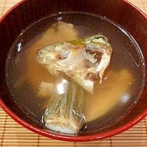 塩麹と魚のアラで☆美味しいお吸い物
