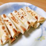 餃子の皮で☆ベビーチーズの包み焼き