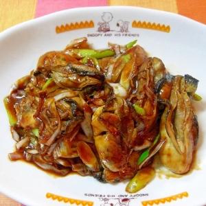 牡蛎のねぎ味噌焼き