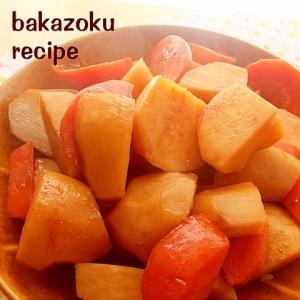 にんじんと里芋の煮物
