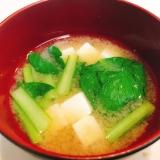身体ぽかぽか☆小松菜と豆腐の生姜入り味噌汁