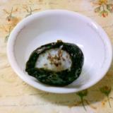 ♡゚・。♥。塩漬け紫蘇の実のおにぎり♡゚・。♥。